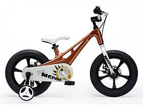 """Велосипед RoyalBaby 14"""" MG DINO Mg золотистий RB14-21-GLD"""