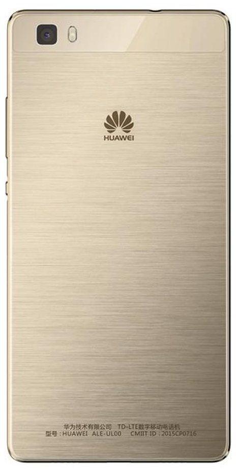 Оригинальная Задняя Панель Корпуса ( Крышка) для Huawei P8 Lite (ALE-L21/ ALE-L21)(Золотая)