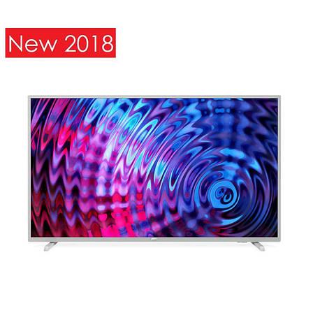 Телевизор Philips 32PFS5823/12 ( Full HD, PPI 500Hz, Smart TV, DVB-C/T2/S2), фото 2