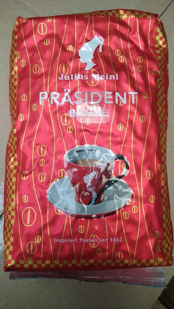 Кофе Julius Meinl Prasident Bohne в зернах 500 гр