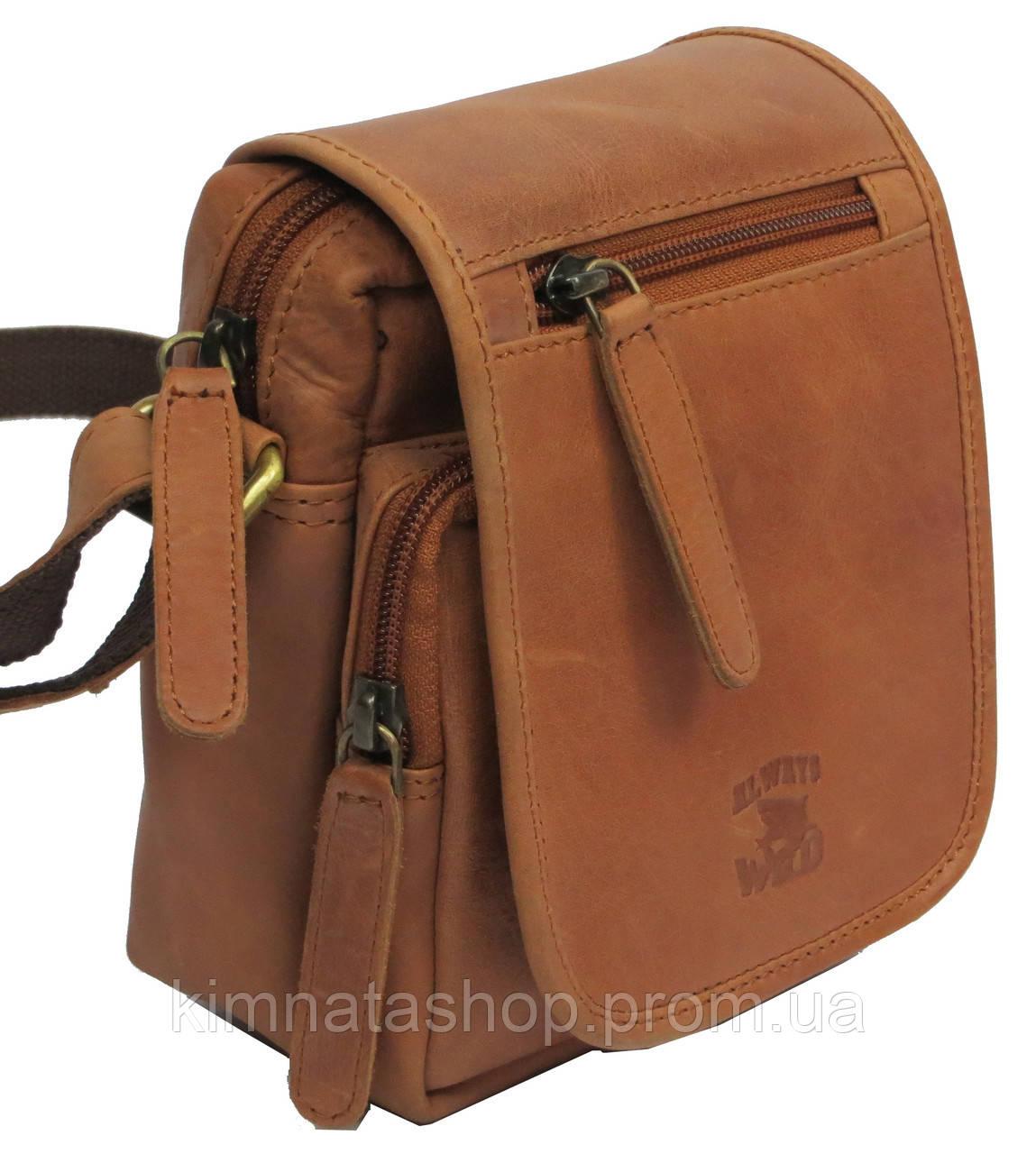 Мужская кожаная сумка Always Wild 5047-1-CBH COGNAC, коричневый 16х15х8 см.