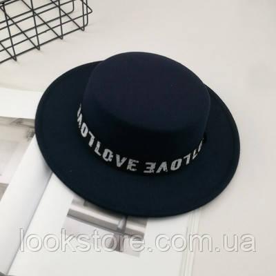 Шляпа женская канотье Love темно синяя