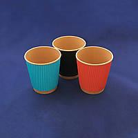 Гофрированный стакан экокрафт цветной, 110 мл, фото 1