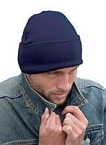 Зимняя шапка UNISEX WOLLY SKI HAT RC029X