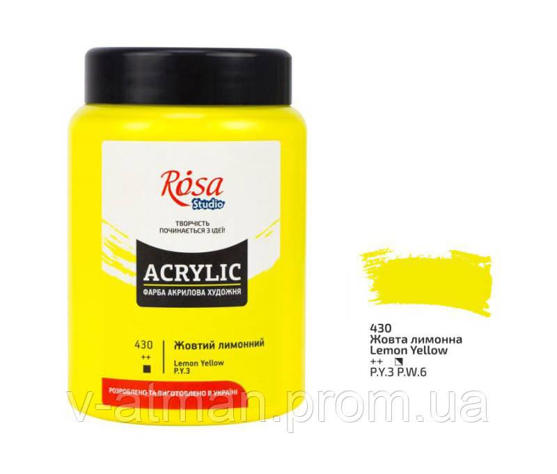 Фарба акрилова, Жовта лимонна, 400 мл, ROSA Studio