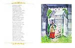 Золотые сказки. Пушкин А.С., фото 5