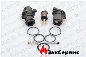 Ремкомплект трехходового клапана на газовый котел Ariston UNO 24 MFFI/MI 65101288