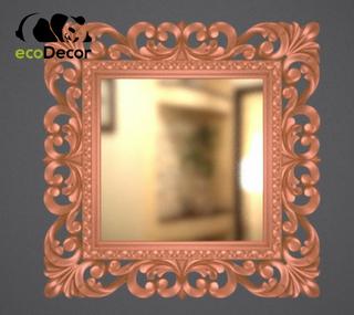 Зеркало настенное Ababa в бронзовой раме