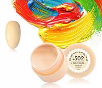 Гель-краска Canni 502 пастельно-желтая