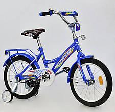 "Детский велосипед 16"" с доп.колесами ""MAVERICK"" R1602. Задний тормоз"
