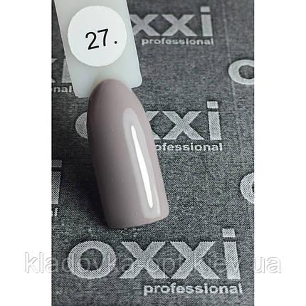 Гель-лак OXXI professional № 027, 10 мл, фото 2