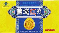 Таблетка Императора полностью натуральный препарат для потенции  (36 шариков), фото 1
