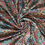 Рождественский пряник 1805-12, павлопосадский платок шерстяной (двуниточная шерсть) с шелковой бахромой, фото 7