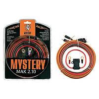 Комплект для подкючения підсилювача Mystery MAK 2.10