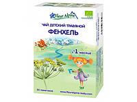 Детский травяной чай фенхель