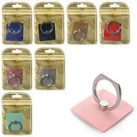 Аксессуары MK 2141 (300шт) кольцо-держатель для телефона,микс цветов,