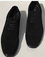 Timberland Oxford мужские кожаные туфли броги оксфорд реплика Тимберленд