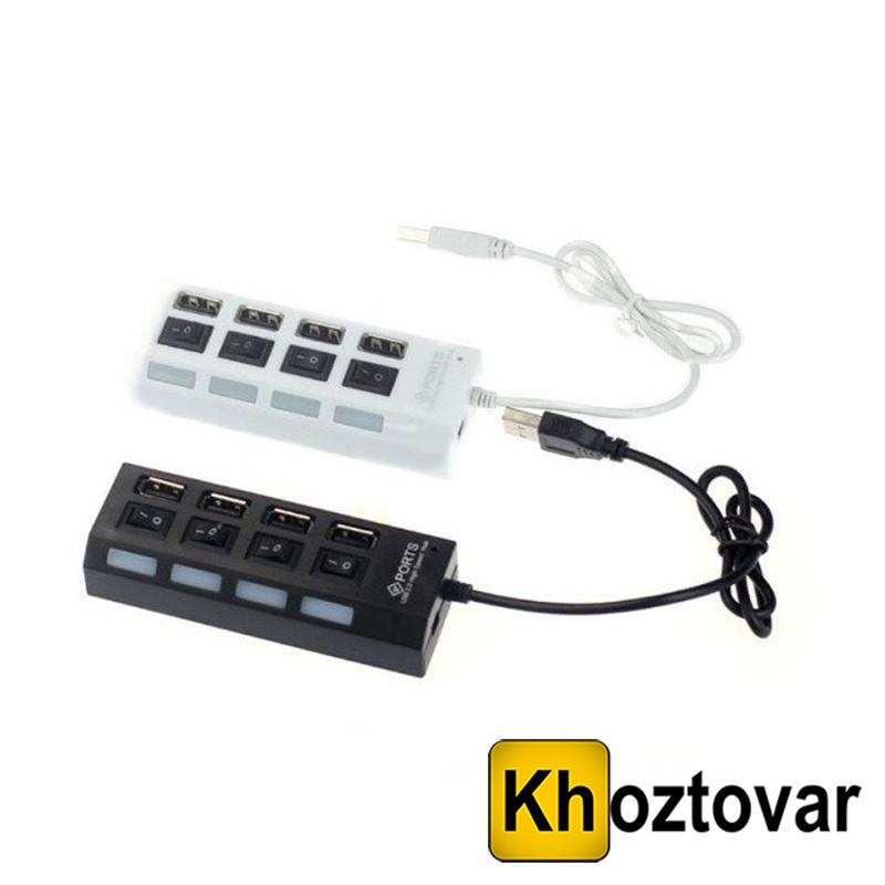 Адаптер USB HUB LED 4 Ports High Speed