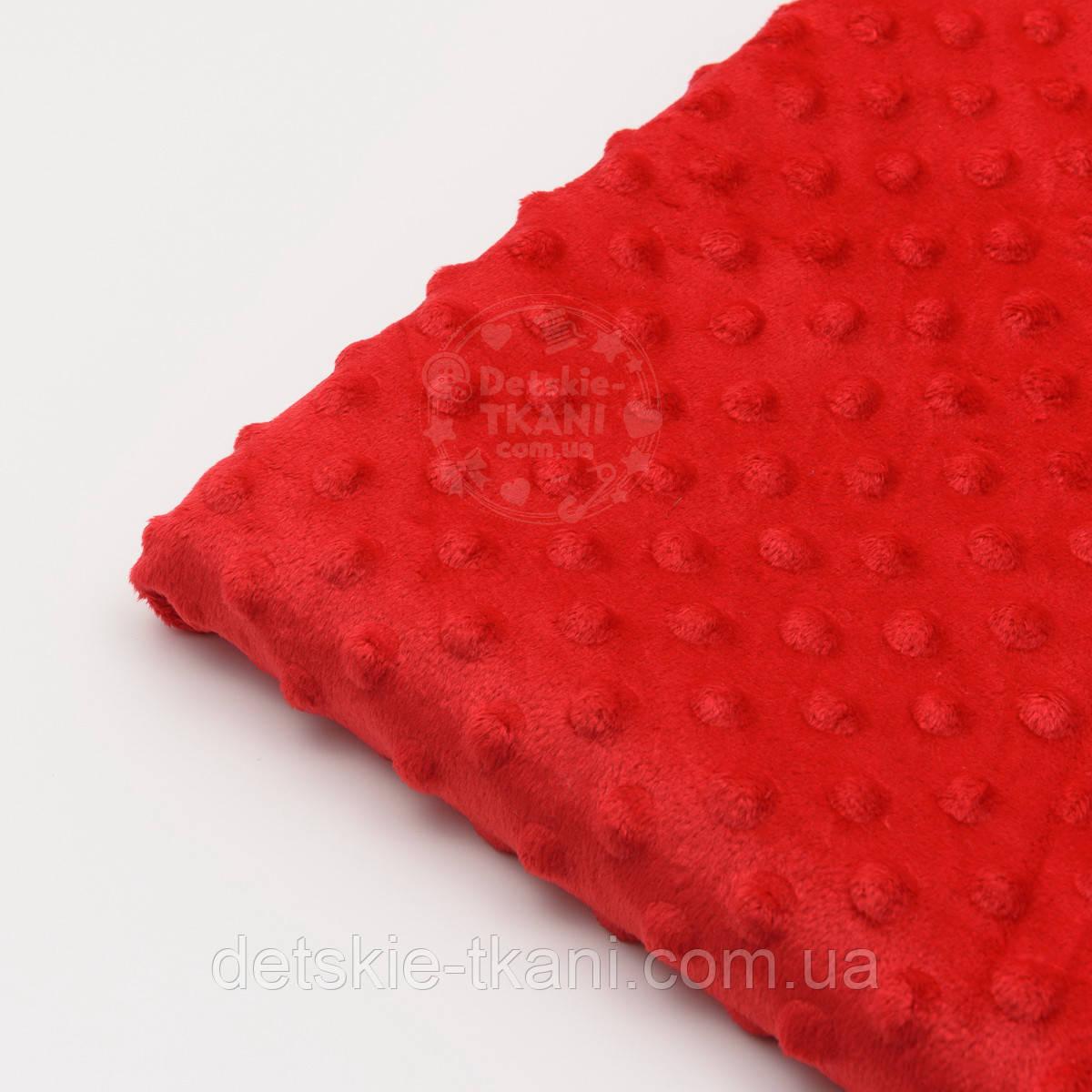 Отрез плюш minky М-23 размером 100*80 см красного цвета