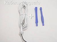 Кабель MagSafe 1, Magsafe 2