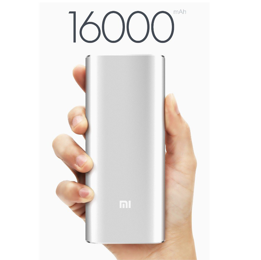 Power Bank XIAOMI MI 16000MaH Павербанк