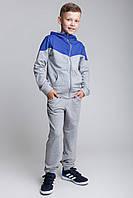 Спортивный костюм для мальчика СКМ-1 152