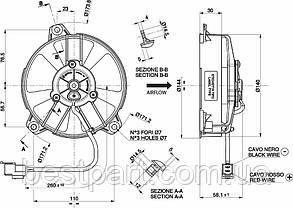 Вентилятор Spal 24V, вытяжной, VA31-B100-46A