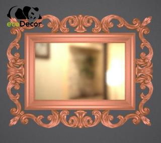Дзеркало настінне Dalian в бронзовій рамі