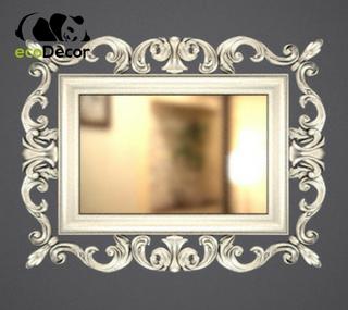 Зеркало настенное Dalian в серебряной раме R3