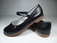 Школьные туфли для девочки Солнце р. 32,33,34,35,36,37