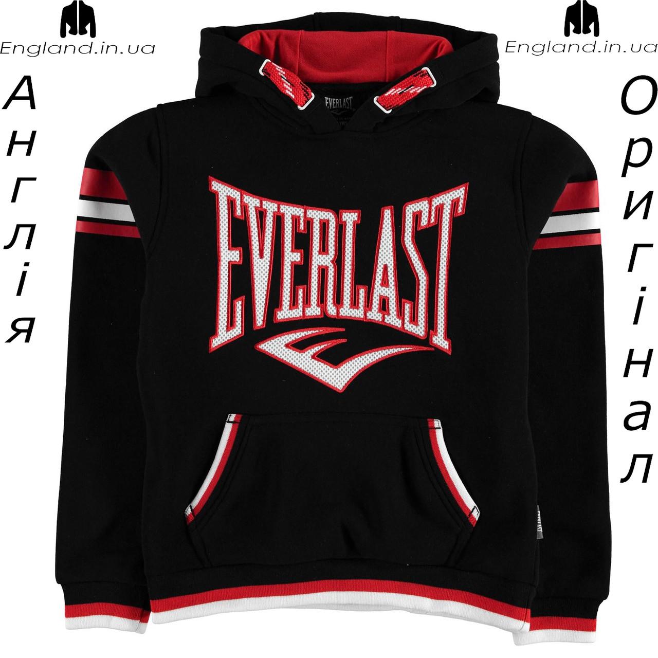 Худи Everlast из Англии для мальчиков 2-14 лет - для тренеровок черная толстовка