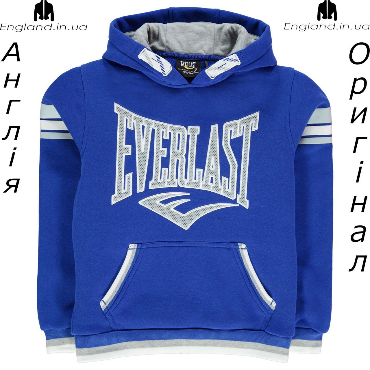Худи Everlast из Англии для мальчиков 2-14 лет - для тренеровок синяя толстовка