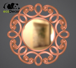 Зеркало настенное Jaipur в бронзовой раме R3