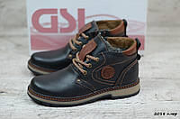 fab03cf164d6 Детские подростковые зимние кожаные ботинки GSL реплика. КОД  2018 п.чер