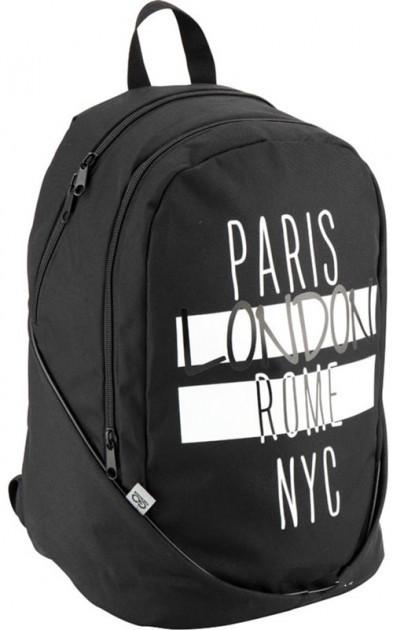 Рюкзак молодежный городской GoPack 120 GO