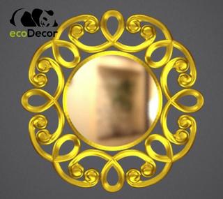 Зеркало настенное Jaipur в золотой раме