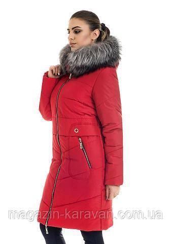 Стильный женский пуховик ЛД 33 красный чернобурка