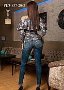 Женский трикотажный джемпер приталенного силуэта  / размер 46,48,50, фото 2