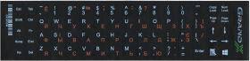 Качественные буквы на клавиатуру наклейки 68 букв,  непрозрачная основа англ. белые (русские и укр. оранжевые)
