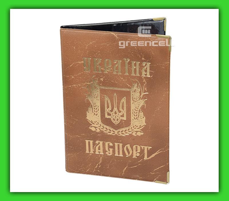 Обложка для паспорта (кожзам)