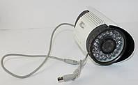 Камера наружного наблюдения (MHK-903E)