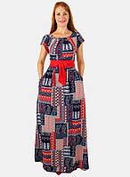 Летнее женское платье макси 44-50 р ( разные цвета )