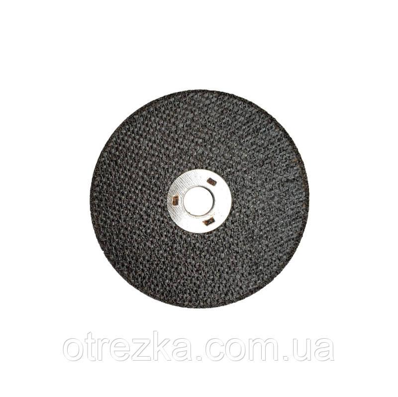 Диск для резки металла 75х1,6х10 мм. для миниболгарки