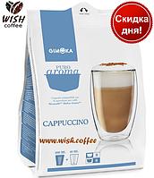 Dolce Gusto Gimoka Cappuccino