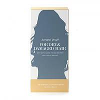 Подарочный набор для сухих и поврежденных волос Jerden Proff For Dry&Damaged Hair 300 мл
