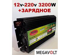 Преобразователь с зарядным12v-220v 3200w(бесперебойник) WX-3200W UPS Инвертор
