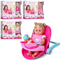 Пупс кукла 35 см baby born беби берн, стульчик для кормления, звук, аксессуары, пьет-писяет, 8155-59-56