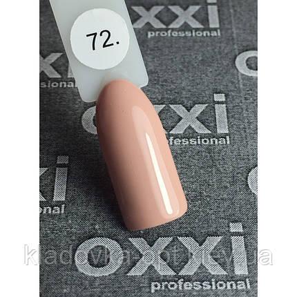 Гель-лак OXXI professional № 072, 10 мл, фото 2