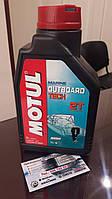 Масло MOTUL OUTBOARD TECH 2T для лодочного мотора( аутборд теч)  (1л) 851711