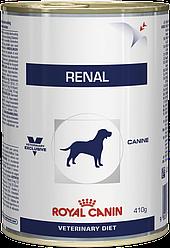 Роял Канин  Renal Canine Cans 0,41 г - диета для взрослых собак с хронической почечной недостаточностью